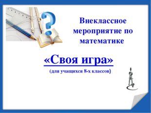 Учёные математики Кто из математиков был чемпионом олимпийских игр по кулачно
