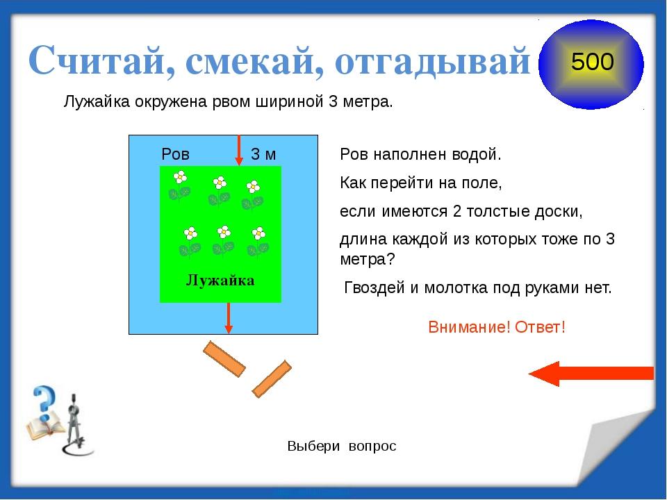8 В мире чисел 5 Расставить в клетках чётные числа 4,6,7,9,10,11,12 так, чтоб...