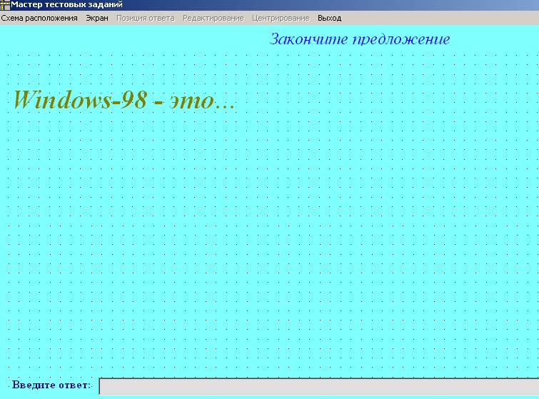 hello_html_4a1801af.png