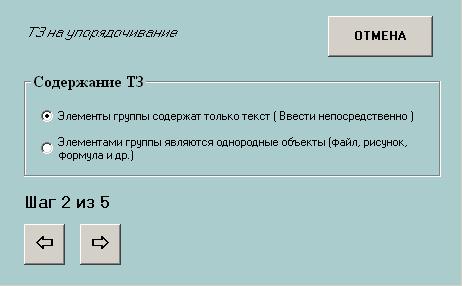 hello_html_54027bf8.png