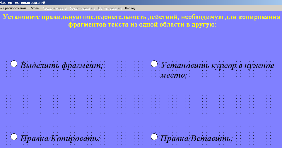 hello_html_71117233.png