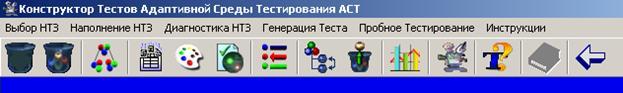http://mdito.pspu.ru/nfpk/um9/um9_kim.files/image046.jpg
