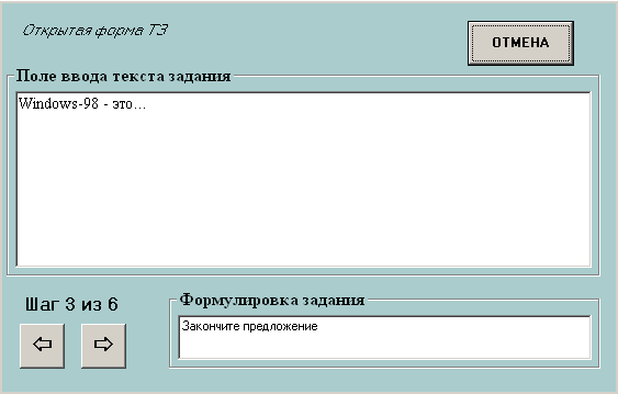 hello_html_m4976988.png