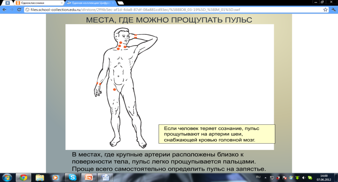 hello_html_mdde87d0.png