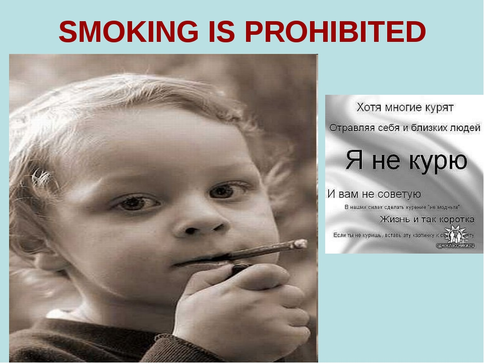 SMOKING IS PROHIBITED