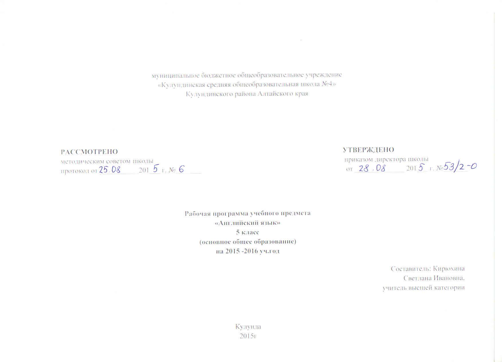 C:\Users\ychenik\Desktop\титульники\32.jpg