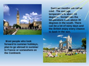 Summer months are rather cold . The average temperature is about 16 degrees
