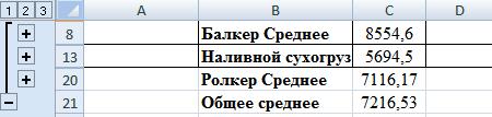hello_html_210c7f9c.png