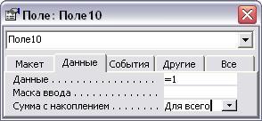 hello_html_641fac30.jpg