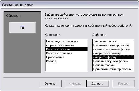 hello_html_64bc1bd0.jpg