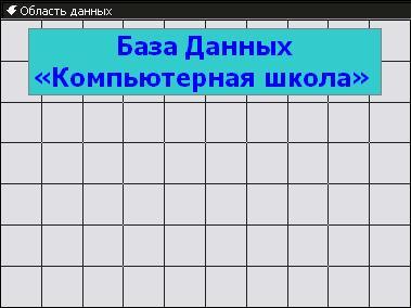 hello_html_6c3fb955.jpg