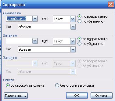 hello_html_7efc0aa5.png