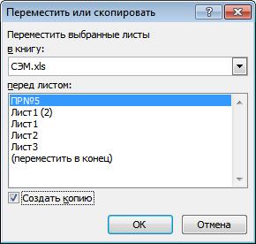 hello_html_b8a2b13.png