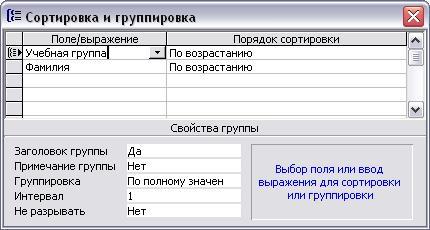 hello_html_m24510fc5.jpg