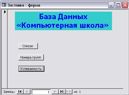 hello_html_m3c75f069.jpg