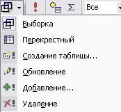 hello_html_m5b358a0d.jpg
