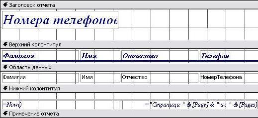 hello_html_m7b684319.jpg