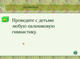Урок русского языка Как правильно писать имена существительные, собственные?