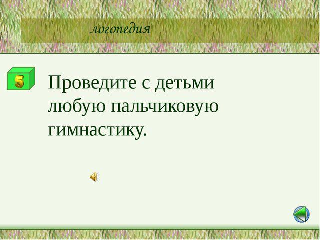 Урок русского языка Как правильно писать имена существительные, собственные?...