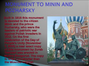 Built in 1818 this monument is devoted to the citizen Minin and the prince P