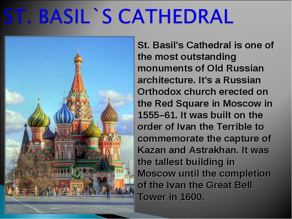St. Basil's Cathedral is one of the most outstanding monuments of Old Russian...