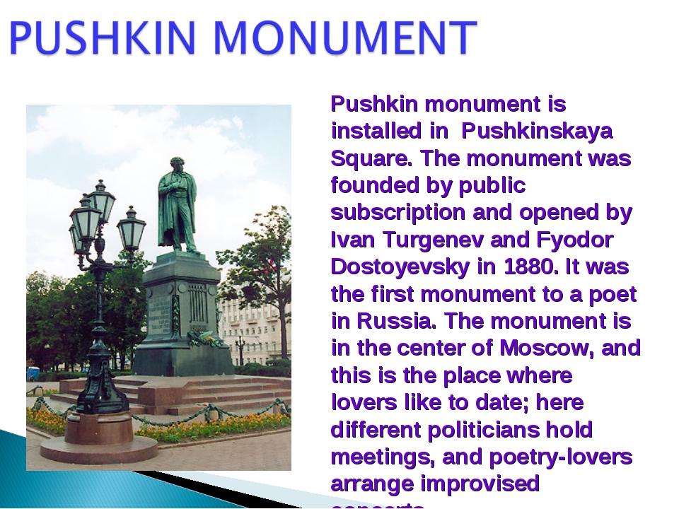 Pushkin monument is installed in Pushkinskaya Square. The monument was founde...