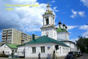 http://www.nikolanapeskah.ru/images/fotoalbum/middle_328c230.jpg