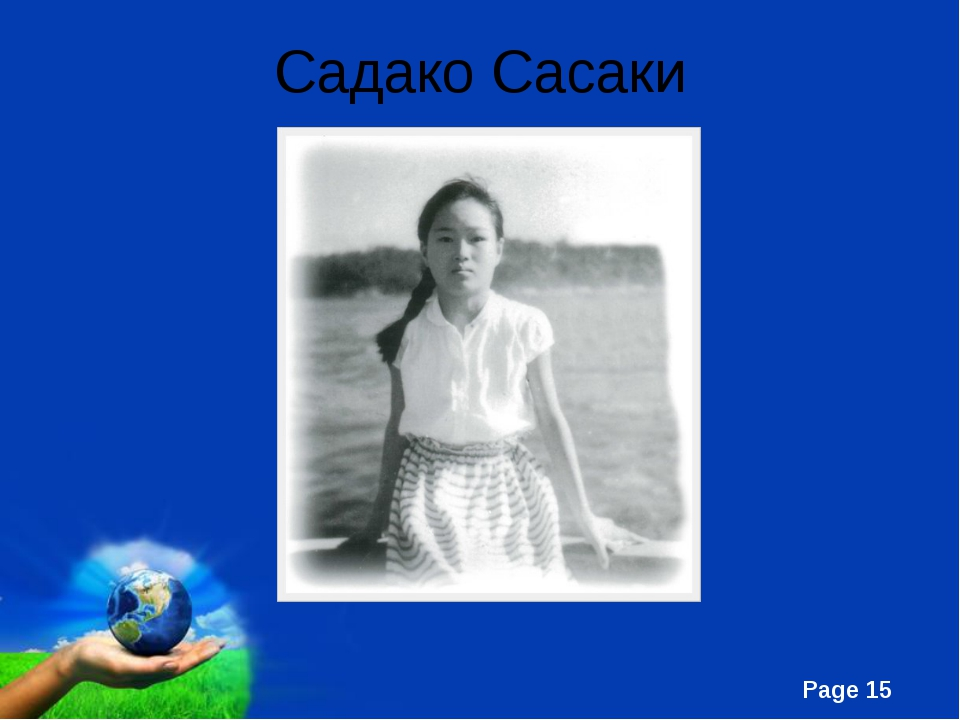Садако Сасаки Free Powerpoint Templates Page *