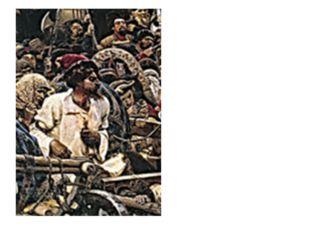Образ рыжебородого стрельца Суриков долго искал. «Рыжий стрелец это могильщик