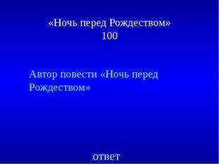 «Васюткино озеро» 200 ответ Что лежит в основе рассказа «Васюткино озеро»