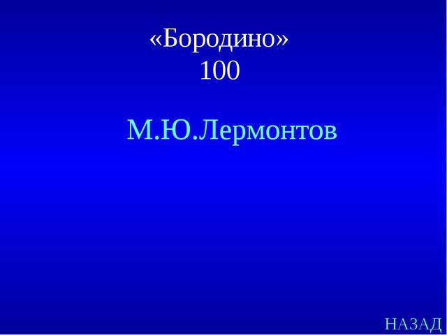 «Ночь перед Рождеством» 300 ответ Гоголь рассказывает о своих героя: сатириче...