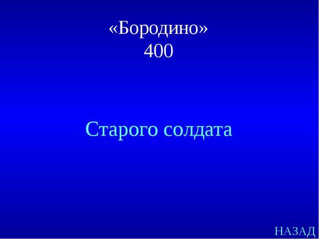 «Муму» 400 ответ Как повлияло появление Муму на жизнь Герасима