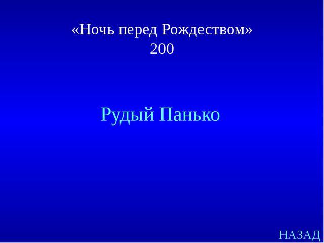 «Васюткино озеро» 500 ответ Благодаря чему главному герою удалось спастись из...