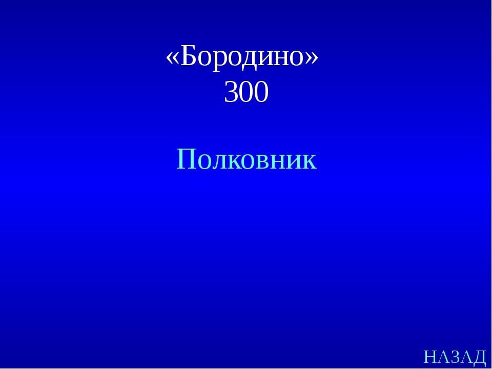 «Муму» 200 ответ В основе повести лежит художественный вымысел или историческ...