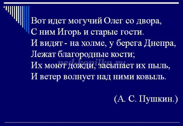 http://ped-kopilka.ru/upload/blogs/18187_18e38af9fa22649aec18aa9a236b7188.jpg.jpg