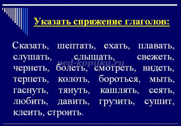 http://ped-kopilka.ru/upload/blogs/18187_9cf068847fc9ed2a71b34bafbfa7ad7e.jpg.jpg