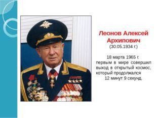 В космосе побывали и женщины Савицкая Светлана Евгеньевна Первая из женщин со