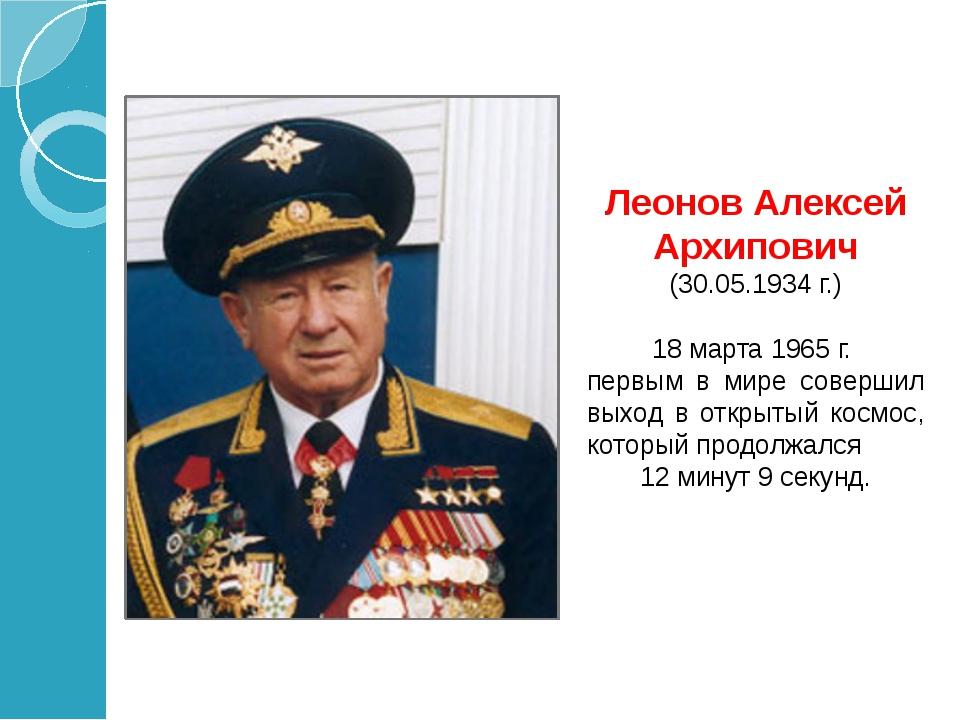 В космосе побывали и женщины Савицкая Светлана Евгеньевна Первая из женщин со...