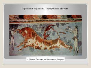 Создание фрески - процесс очень длительный. Например, на роспись храма уходил
