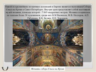 Витражи в соборах изображали религиозные и бытовые сцены, узоры и орнамент, з