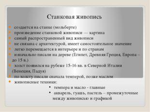 Евгений Рындин. Пион. Акварель акварель и гуашь К.П. Брюллов. Итальянка с реб