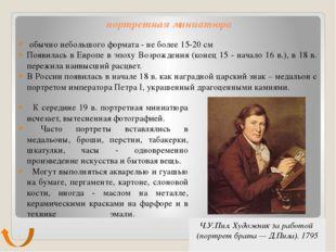 СПАСИБО ЗА ВНИМАНИЕ! Презентацию подготовила Кузнецова Мария Петровна, препод
