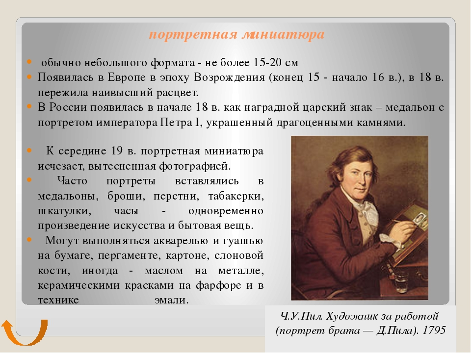 СПАСИБО ЗА ВНИМАНИЕ! Презентацию подготовила Кузнецова Мария Петровна, препод...