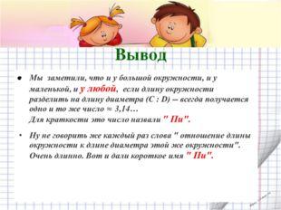Вывод shpuntova.ucoz.ru