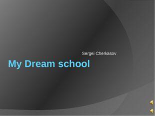 My Dream school Sergei Cherkasov