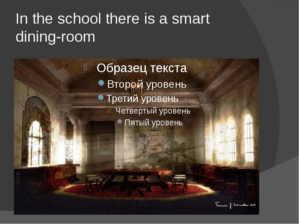 In the school there is a smart dining-room