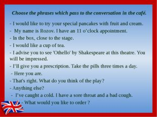 Choose the phrases which pass to the conversation in the café. - I would lik