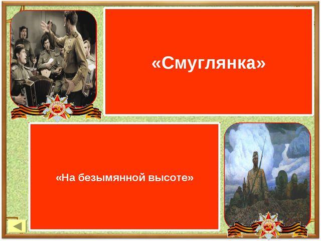 Боевая группа, состоящая из сибиряков-коммунистов, командованием младшего лей...
