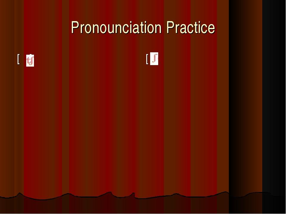 Pronounciation Practice [ ][ ]