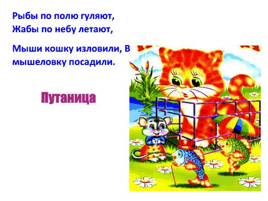 hello_html_7e7258a6.png